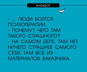 psy-mem-mak-online-ru