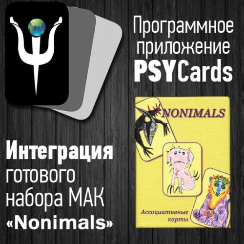 Nonimals